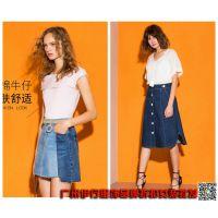 歌莉娅时尚品牌折扣女装广州品牌折扣公司一手货源拿货渠道