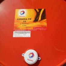 天津供应道达尔冷冻机油NH 46,道达尔LUNARIA NH 32 46氨冷媒冷冻机油
