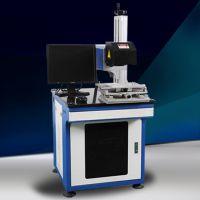深圳金属激光镭雕机塑胶制品激光打标机钟表配件激光刻字机