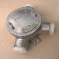 防爆接线盒材质分为:不锈钢接线盒、铝合金接线盒、铸钢接线盒