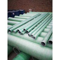玻璃钢排水管道 玻璃钢管道 给水管道
