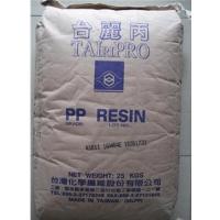 现货供应 聚丙烯 塑胶原料PP 台湾台化 K2051