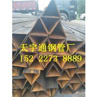 镀锌三角钢管厂家|三角形管生产厂家 15222738889