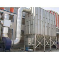 河北天宏小型低压袋式除尘器效率高