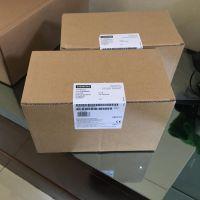 全新原装西门子plc 6ES7288-1CR60-0AA0 36输入/24输出 控制器