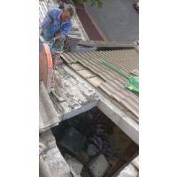 滨江开发区墙体拆除打孔切割开门洞.厂房改造.结构改造加固《用心施工》