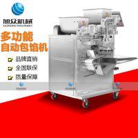 供应旭众牌全自动月饼机 多功能包馅机 月饼机生产线一件代发