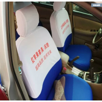 厂家定做出租车广告车套 的士整车广告座椅套 正副驾驶座套 客车头套