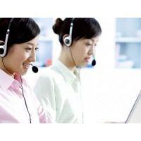 欢迎进入#【南昌长虹空调各点】售后服务网站=咨询电话