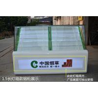 芜湖厂家定制烤漆超市烟柜 烟玻璃柜连体收银台一体式 小卖部烟草柜酒柜