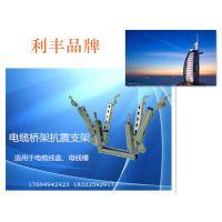 郑州抗震支架生产厂家 管廊支架生产厂家 机电支架生产厂家