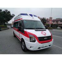 福特V348新全顺救护车厂家直销 救护车照片 救护车价格