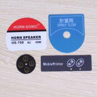 供应机械仪器仪表铭牌标牌制作 丝印通用商标图案PVC面板定制批发