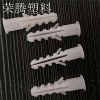 厂家批发供应膨胀管 8mm 塑料膨胀管 膨胀螺栓胶塞