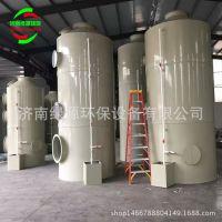 厂家定做pp喷淋塔 废气处理水喷淋塔 尺寸可定做