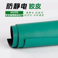 西安防静电胶皮台垫pvc绿黑地垫防滑耐磨耐高温硬垫