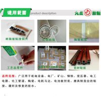 北京5分钟快干环氧AB胶水九点5分钟固化高透明环氧AB胶使用方法