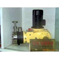 供应隔膜式计量泵(图)