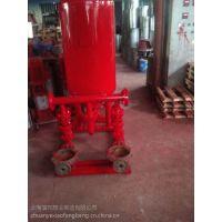 消防水泵厂家/加压泵流量/电动增压泵/3CF认证