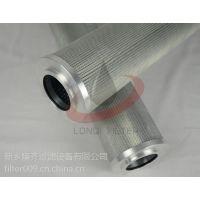 lonqi哈汽HQ25.300.20Z再生滤芯