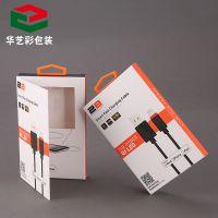 华艺彩厂家专业定做彩色纸盒 白卡纸印刷盒 通用包装折叠盒 uv印刷盒 质优价低
