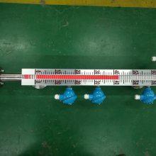 北京UHZ磁翻板液位计选型上海电磁流量计报价