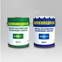 KS-911非焦油双组份聚氨酯防水涂料 (科顺)