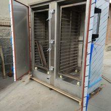 供应双丰大型电蒸柜 控制温度 控制时间 厂家定做