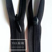 供应厂家直销YKK2号丝边隐形闭口拉链蕾丝边