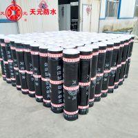 国标3mmSBS弹性体改性沥青防水卷材 SBS防水卷材厂家