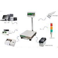 100公斤检重电子秤 JADEVER/钰恒JWI-700W上限、下限、标准重量报警电子台秤