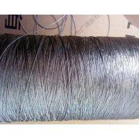 【耐高温金属线】耐高温金属线厂家直销价格_耐高温金属线报价
