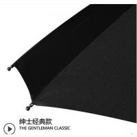 雨伞海螺全自动自开收三折叠防晒遮阳晴雨伞两用男女商务十骨加大双人加固