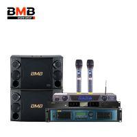 BMB音箱 家庭影院 HIFI音箱 卡拉OK音箱 功放机 效果器 麦克风