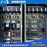 西门子/施耐德/PLC/ABB/安川/汇川/三菱/丹佛斯/LS变频柜 电气/高/低压控制柜