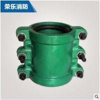 河北精品PVC/PE哈夫节管道补漏器DN15-80外径通用