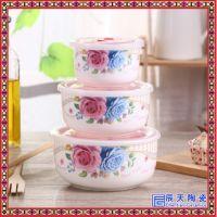 陶瓷个性家用带盖饭碗保鲜碗订制 密封陶瓷碗定制刻字泡面碗