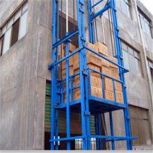 内江市车间载货液压货梯报价 内江哪有做高层厂房液压货梯的厂家
