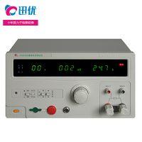 全数显接地电阻测试仪CS2678 医用耐压测试仪 长盛仪器