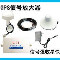 锦瑞达室内gps信号放大器gps信号增强器gps信号中继器JRD-60GB收星快信号强