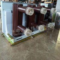 VS1-12/630A手车式户内高压真空开关 10kv固定式高压真空断路器