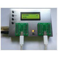 新威YG609 Type-C数据线综合测试仪