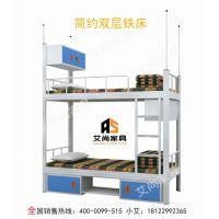 艾尚家具专业提供工厂企业宿舍学生公寓床