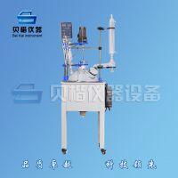 郑州贝楷仪器玻璃反应釜分析及处理方法