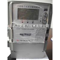 许继 DT(S)SD566 现货供应 三相电子式多功能电能表