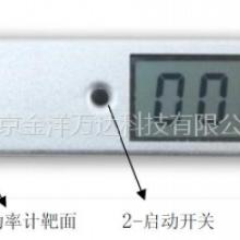 手持式CO2激光功率计 型号:YL-HLP-200 金洋万达