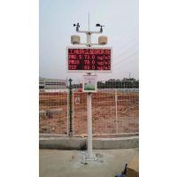 深圳工地单位扬尘污染监测设备 可无缝对接监管部门平台