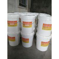 厦门、泉州、福州、宁德混凝土密封固化剂~水泥地面起灰强化剂