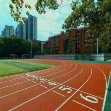 厂价排球场运动跑道奥博体育器材 奥博人工塑胶跑道招经销商