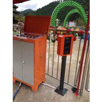 云卡YK950开心贝贝游乐园高端售票系统、游乐园刷卡机优质管理系统